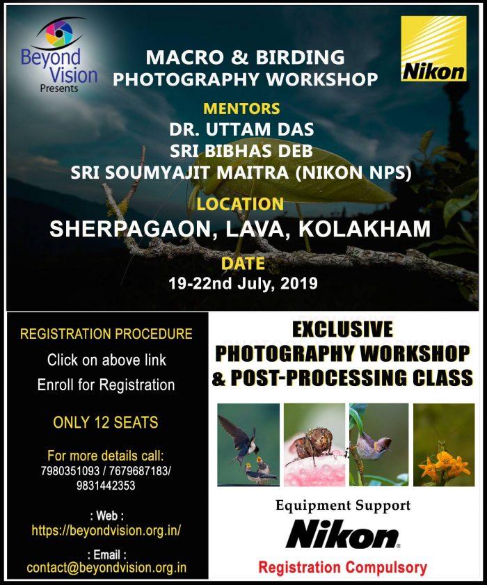 Nikon Photography Workshop
